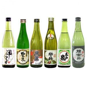 (お試し 飲み比) 日本酒セット 千葉地酒飲み比べ 500m...