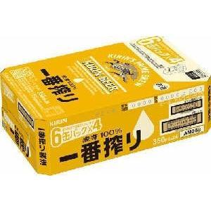キリン 一番搾り 350ml缶×24本 国産ビール...