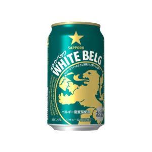サッポロ ホワイトベルグ 350ml缶×24本 新ジャンルビール  ベルギーのホワイトビールに用いら...