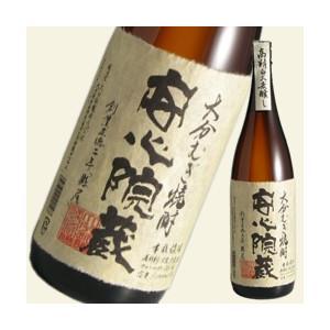 麦焼酎 安心院蔵(あじむぐら) 25度 1800ml大分銘醸...
