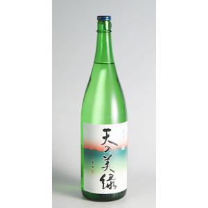 緑茶焼酎 喜多屋 天の美緑 八女茶 25度 1800ml喜多...