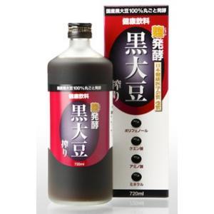 発酵 黒大豆搾り 720ml 堤酒造 焼酎の蔵元が偶然に造り...