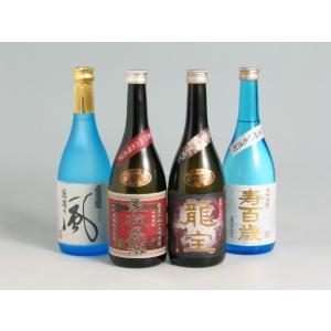 (お試し 飲み比) セット 東酒造芋焼酎720ml×4本飲み比べセット【薩摩の風・豪放磊落・寿百歳白...