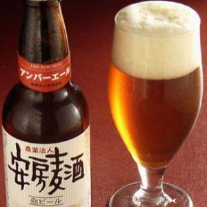 千葉 地ビール 安房麦酒 330ml瓶 選べる6本セット 南...