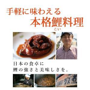 国産 鯉のあぶり刺身100g×3 コモリ食品 お中元のし対応可 sawayasouhonten 03