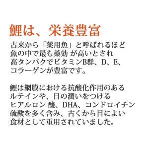 国産 鯉のあぶり刺身100g×3 コモリ食品 お中元のし対応可 sawayasouhonten 04
