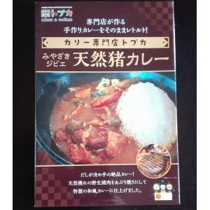 みやざきジビエ 天然猪カレー 4個セット お中元・残暑のし対応可|sawayasouhonten|02