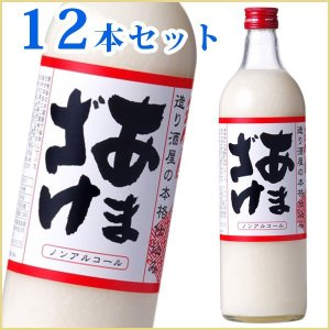甘酒 米麹 若竹屋 あまざけ 720ml瓶12本セット