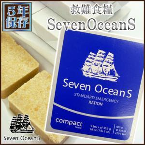 救命食糧SevenOceanS (セブンオーシャンズ)24個...