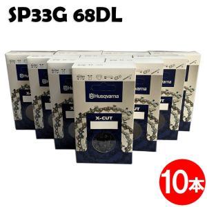オレゴン 95VP-68E 95VP068E 95VPX-68E 95VPX068Eと互換性がありま...