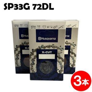 オレゴン 95VP-72E 95VP072E 95VPX-72E 95VPX072Eと互換性がありま...