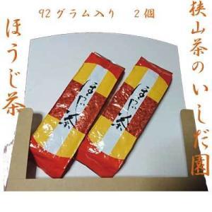 ほうじ茶100グラムの2個入です。 真空パックにてお届けいたします。  天ぷら懐石料理店(天ぷらわか...