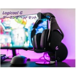 Logicool G ゲーミングヘッドセット G633s 7.1ch Dolby 3.5mm usb...