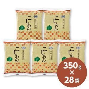 あんこ自慢350g(こしあん)1箱(28袋)(常温品配送)|sazae-shop