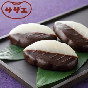 緑茶・玄米茶・ほうじ茶セット(常温品配送) sazae-shop