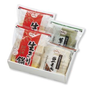 冬ギフトお届け期間は11月1日〜12月30日まで 切り餅セット(小)(常温品配送)|sazae-shop