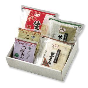 冬ギフトお届け期間は11月1日〜12月30日まで 切り餅・あんこセット(常温品配送)|sazae-shop