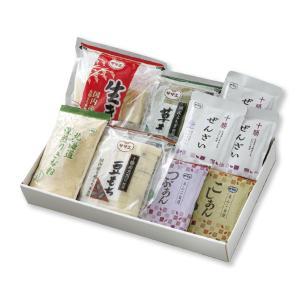 冬ギフトお届け期間は11月1日〜12月30日まで 切り餅バラエティセット(常温品配送)|sazae-shop