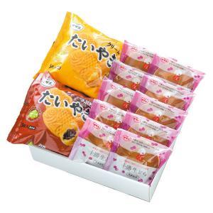 冬ギフトお届け期間は11月1日〜12月30日まで たいやき・生どらセット(冷凍品配送) 北海道 十勝産小豆100%使用|sazae-shop