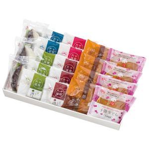 冬ギフトお届け期間は11月1日〜12月30日まで バラエティ詰合せ(冷凍品配送) 北海道 十勝産小豆100%使用|sazae-shop