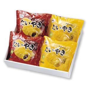 冬ギフトお届け期間は11月1日〜12月30日まで たいやき2種セット(冷凍品配送) 北海道 十勝産小豆100%使用|sazae-shop