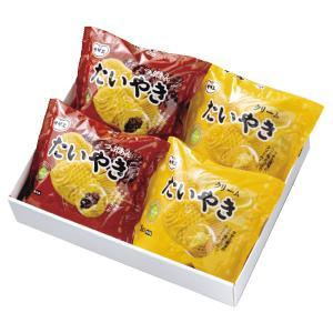 たいやき2種セット(冷凍品配送) sazae-shop