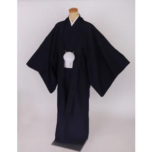 レンタル着物フルセット-M18- 身長160cm〜175cm [成人式・20歳の儀式]男性 着物レンタル 貸衣装[往復送料無料] sazanamijapan