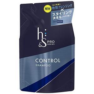 h&s PRO (エイチアンドエス プロ) メンズ シャンプー コントロール 詰め替え (スタイリング重視) 300mL|sazanamisp