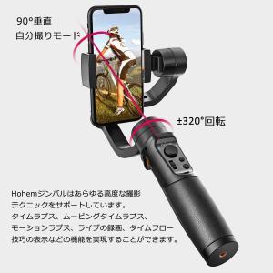 Hohem iSteadyMobilePlusスマホ用ジンバル3軸スタビライザーiPhone11Pr...