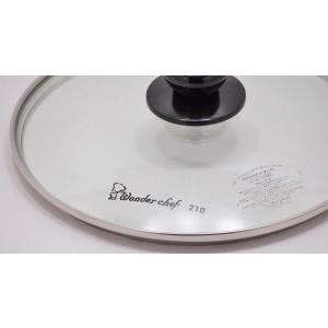 圧力鍋 4.5L・5L・6L専用ガラス蓋21cm(蒸気抜け穴付き)|sazanamisp