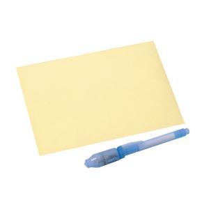 科学工作光の不思議 光でお絵かきマジカルセット|sazanamisp