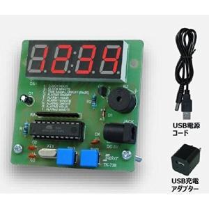 イーケイジャパン TK-738 エレキット デジタルアラーム時計 (工作キット)|sazanamisp