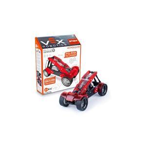 ヘックスバグ VEX ギア・レーサー ロボット 工作キット|sazanamisp