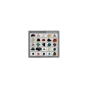 ジェムストーン宝石鉱物標本25種コレクション Gemstones25|sazanamisp