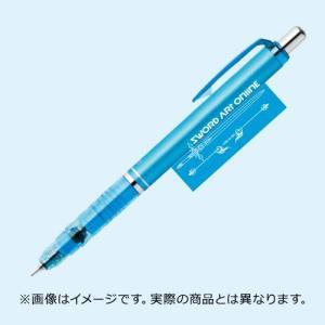 『ソードアート・オンライン』ZEBRA デルガード0.5 シャープペン ユージオ 青薔薇の剣Ver.