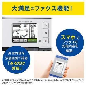 ブラザー プリンター A4 インクジェット複合機 MFC-J738DN FAX 電話機 子機1台付き 無線LAN|sazanamisp
