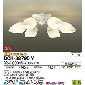 大光電機(DAIKO) LEDシャンデリア (ランプ付) LED電球 7.8W(E26)×6灯 電球色 2700K DCH-38795Y|sazanamisp