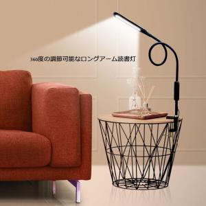 LED ブックライト 読書灯 リモコン付き360°回転LEDクリップ クランプ スタンド デスク ライト 多機能 タッチコントロール学習機 sazanamisp