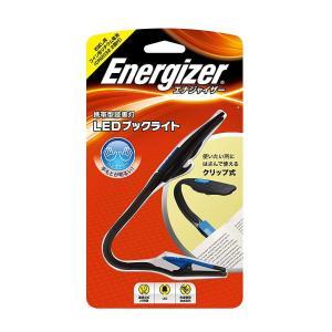 Energizer(エナジャイザー) LEDブックライト BKFN2B4 sazanamisp