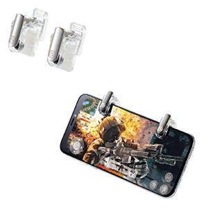エレコム 荒野行動 PUBGMobile スマホ用ゲームコントローラー 射撃ボタン 2ボタン分離型 4.0~6.5インチ iPhone/An|sazanamisp