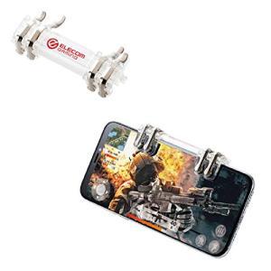 エレコム 荒野行動 PUBGMobile スマホ用ゲームコントローラー 射撃ボタン 4ボタン一体型 4.0~7.0インチ iPhone/An|sazanamisp