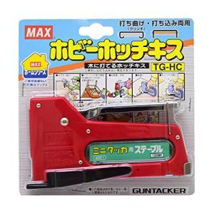 マックス(MAX) ミニタッカ TG-HC 赤、青、黄 アソート品 色の指定は出来ません sazanamisp