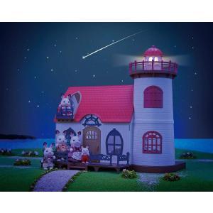 シルバニアファミリー お家 星空の見える灯台のお家 sazanamisp