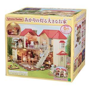 シルバニアファミリー お家 あかりの灯る大きなお家 ハ-44 sazanamisp