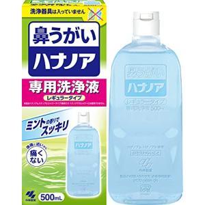 ハナノア 痛くない鼻うがい 専用洗浄液 たっぷり500ml(鼻洗浄器具なし) sazanamisp