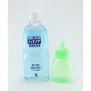 ハナノアシャワー 痛くない鼻うがい 使い方簡単タイプ (鼻洗浄器具+専用洗浄液300ml) sazanamisp