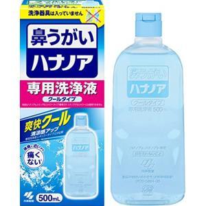 ハナノア 痛くない鼻うがい 専用洗浄液 たっぷり500ml 爽快クールタイプ(鼻洗浄器具なし) sazanamisp