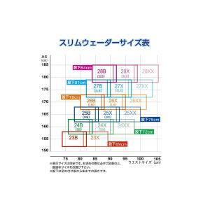 阪神素地 WA-510 スリムウェーダー(中割・フェルト底)27B.|sazanamisp