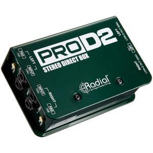 国内正規品 Radial ステレオ・ダイレクトボックス PRO D2 RD1102|sazanamisp