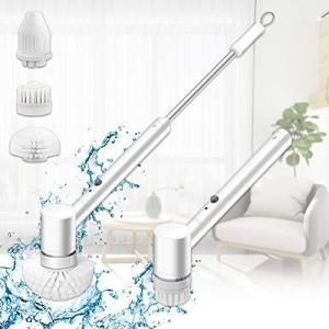 バスポリッシャー お風呂掃除ブラシ 2020最新版 軽量 ターボプロ 電動お掃除ブラシ デッキブラシ ダブルポリッシャー 長さに調節可能 3|sazanamisp